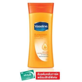 Vaseline วาสลีน ซันสกรีน สำหรับ ผิวกาย สูตรกันน้ำ SPF 30 PA++ 100 มล.