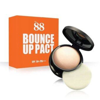 Ver.88 Bounce Up Pact SPF50+ PA+++ แป้งดินน้ำมัน Ver88