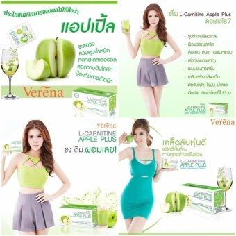 อาหารเสริม VERENA APPLE PLUS ตัวช่วยลดน้ำหนักอย่างเป็นธรรมชาติ