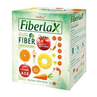 Verena Fiberlax ไฟเบอร์แล็กซ์ ล้างสารพิษในลำไส้ กระตุ้นระบบขับถ่าย(10 ซอง x 1 กล่อง)