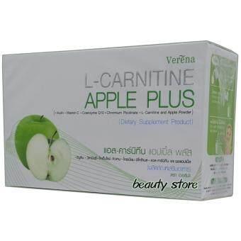 Verena L-Carnitine Apple Plus เวอรีน่า แอลคาร์นิทีน แอปเปิ้ล พลัสผลิตภัณฑ์ลดน้ำหนัก (10 ซอง/ 1 กล่อง)