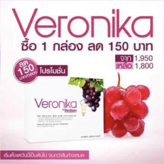 ต้องการขายด่วน Veronika เวโรนิก้าวิตามินผิวใส อาหารเสริมแบบชงไม่ตกค้างในร่างกาย(30ซอง) 1Packed