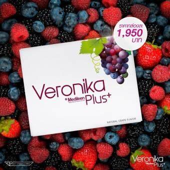 Veronika Plus by Medileen (เวโรนิก้า พลัส สูตรใหม่) 30:ซอง/กล่อง