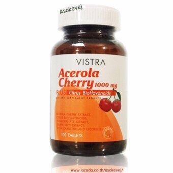 Vistra Acerola Cherry 1000mg 100เม็ด วิสทร้า อะเซโรลาเชอร์รี่
