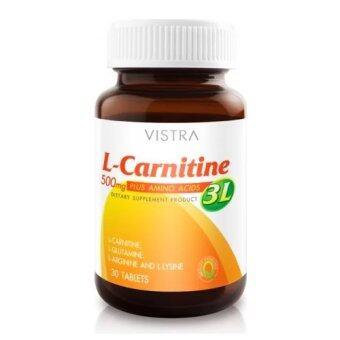 Vistra L-Carnitine 3L 500