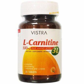 Vistra L-Carnitine 3L