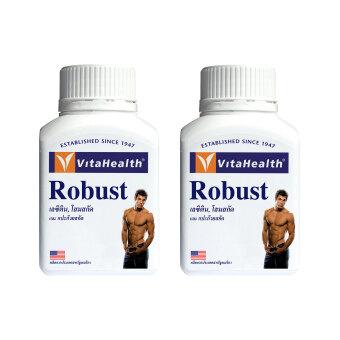 Vitahealth Robust (30 เม็ด x 2 กระปุก)