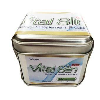 ไวทัล พลัส สลิน vital Plus slin อาหารเสริมควบคุมน้ำหนัก กระชับสัดส่วน