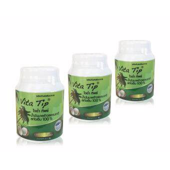 Vitatip น้ำมันมะพร้าวบริสุทธิ์สกัดเย็น 100% เกรดพรีเมี่ยม ชนิดแคปซูล (Vita Tip) - 3 ชุด