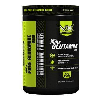 เปรียบเทียบราคา Vitaxtrong ผลิตภัณฑ์เสริมอาหารบริสุทธิ์ 100% Glutamine 6000 ปริมาณ 500g