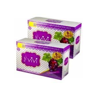 ViVi Colagen Plus+ Liza-S วีวี่ ซูปเปอร์เบิร์น คอลลาเจน พลัส 2 กล่อง (10 ซอง/กล่อง)
