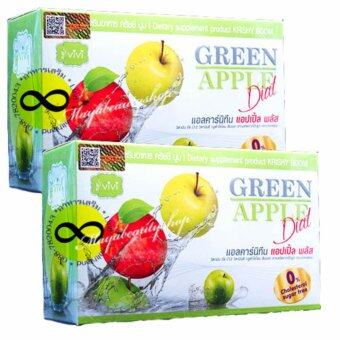 ViVi Green Apple Diet Krishy Boom บรรจุ 10 ซอง (2 กล่อง) วีวี่คริชชี่ บูม น้ำแอปเปิ้ลเขียว+น้ำแอปเปิ้ลแดง ผอม+ขาว