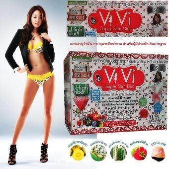 VIVI SUPER SLIM DIET MIXED BERRY น้ำผลไม้ วีวี่ สลิม เบอรี่ ลดไขมันสะสม เร่งเผาผลาญไขมัน