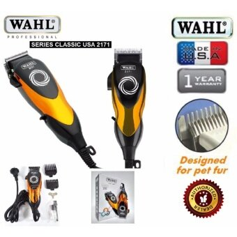 Wahl 2171 Professional Heavy Duty Hair Clipper ( POTONG RAMBUT )(Gold) - intl