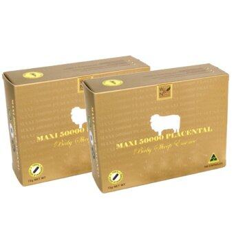 Harga Wealthy Health Maxi 50000 Placental Baby Sheep Placenta รกแกะ 50000มก.(100 capsules) 2 กล่อง