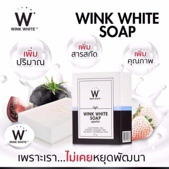 Wink white Soap สบู่วิ๊งไวท์ สูตรใหม่ ผิวกระจ่างใสกว่าเดิม ด้วยสตอเบอรี่ขาว และวิตามินจากผลไม้ ผิวเนียนนุ่ม ขาวออร่า น่าสัมผัส (ขนาด 80 กรัม x 1 ก้อน)