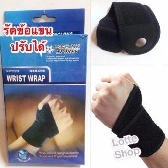 สนใจซื้อ Wrist Wrap ผ้ารัดข้อมือ ตีนตุ๊กแกในตัว ปรับแน่นได้ตามต้องการลดอาการบาดเจ็บ เล่นกีฬา ยกของ ทำงาน เล่นเวท ฯ (สีดำ)