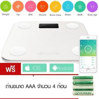 Yunmai เครื่องชั่งน้ำหนักอัฉริยะ เชื่อมต่อผ่าน สมาร์ทโฟนระบบ iOS และ Android รุ่น International (เวอร์ชั่นใช้งานในประเทศไทย)