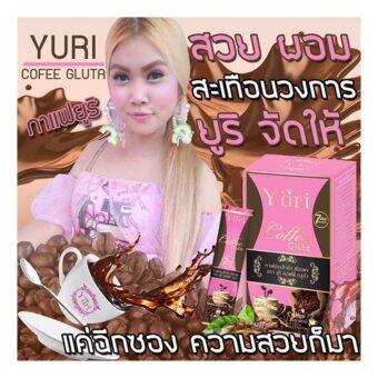 กาแฟยูริ ลดความอ้วน Yuri Coffee Gluta(2กล่อง) - 3