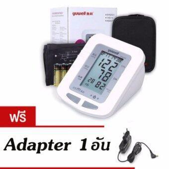 YUWELL เครื่องวัดความดัน รุ่น YE660B (+Adapter)
