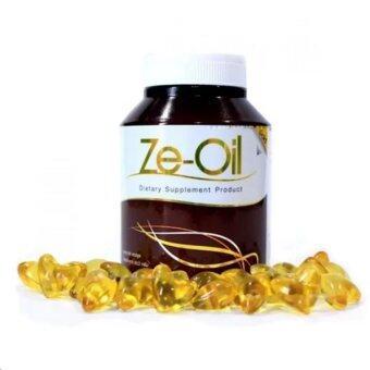 Ze-Oil ซีออยล์ น้ำมันสกัดเย็นจากธรรมชาติ 4 ชนิด 60 แคปซูล (1 กระปุก)