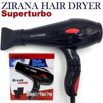 ราคา ZIRANA 4000W Superturbo Professional Hair Dryer ไดร์เป่าผมดีไซน์ทันสมัย น้ำหนักเบา เป่าลมแรง ปรับอุณภูมิร้อน อุ่น เย็นได้3ระดับ ผมแห้งเร็ว จัดทรงง่ายดาย เหมาะสำหรับร้านเสริมสวย บ้านหรือโรงแรม 1 ชุด