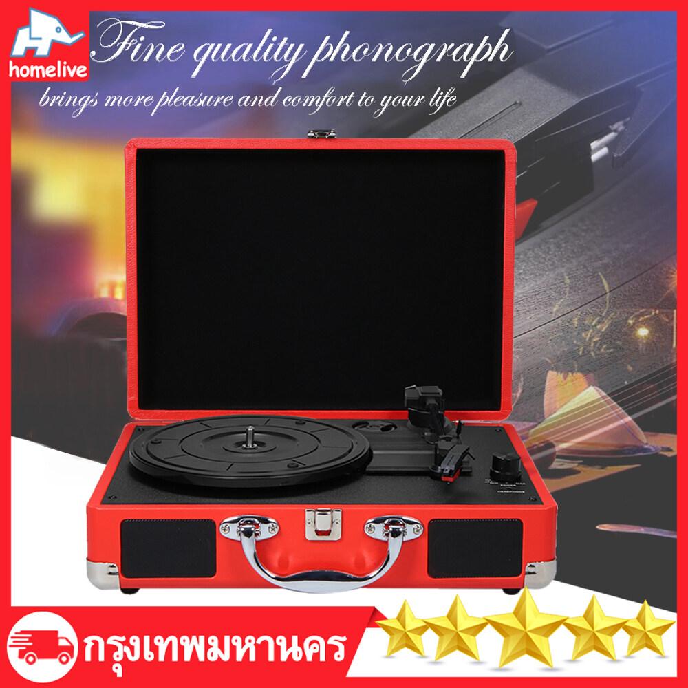 แผ่นเสียงพร้อมลำโพงวินเทจ phonographrecord player 33 รอบต่อนาทีไวนิลเครื่องเล่นแผ่นเสียง LP เครื่องเล่นบลูทูธย้อนยุค ลําโพงสเตอริโอกระเป๋าเดินทางจานเสียง เครื่องเล