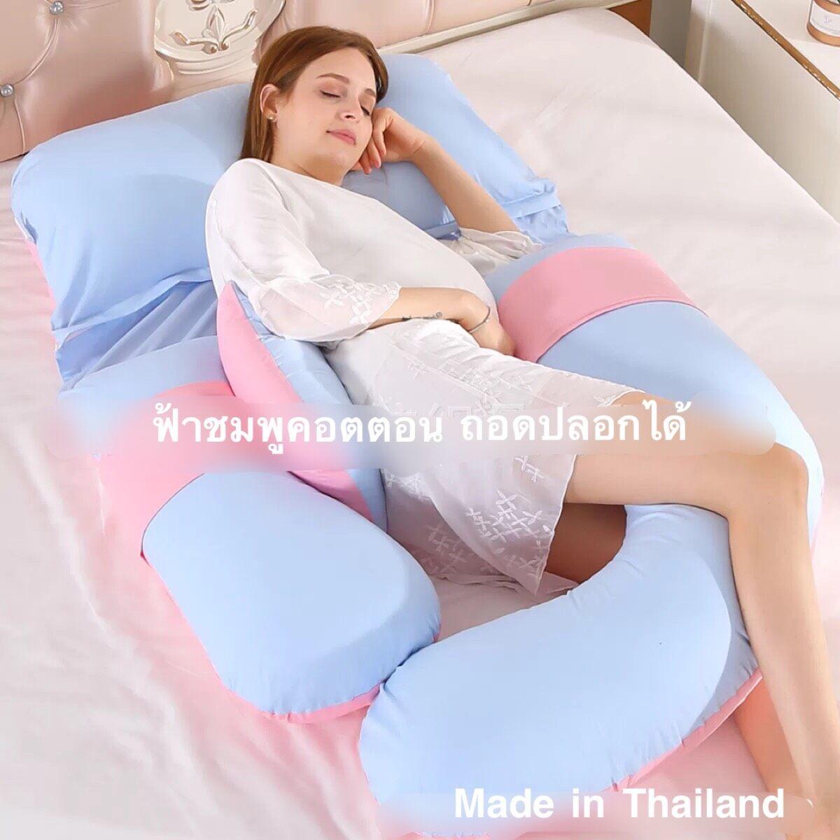 หมอนคนท้อง หมอนรองครรภ์ ผลิตในไทย พร้อมส่ง (GP01)