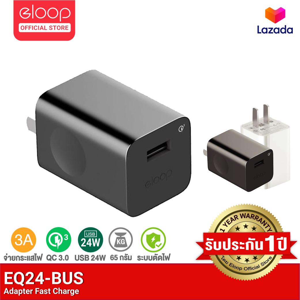 [แจกคูปอง50บ.] Eloop EQ-24BUS หัวชาร์จเร็ว USB Quick Charge 3.0 24W Wall Charger Adaptor ของแท้ 100%