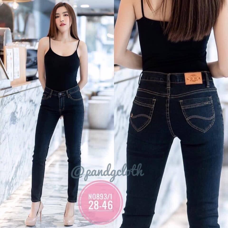 [[สินค้าขายดี]] กางเกงยีนส์เดฟยืดผู้หญิง เอวสูงกลางกำลังพอดี ยีนส์แฟชั่นผู้หญิง เนื้อผ้ายีนส์ยืดหยุ่นเก็บทรงสะโพกต้นขา Lona Jeans รุ่น893/2