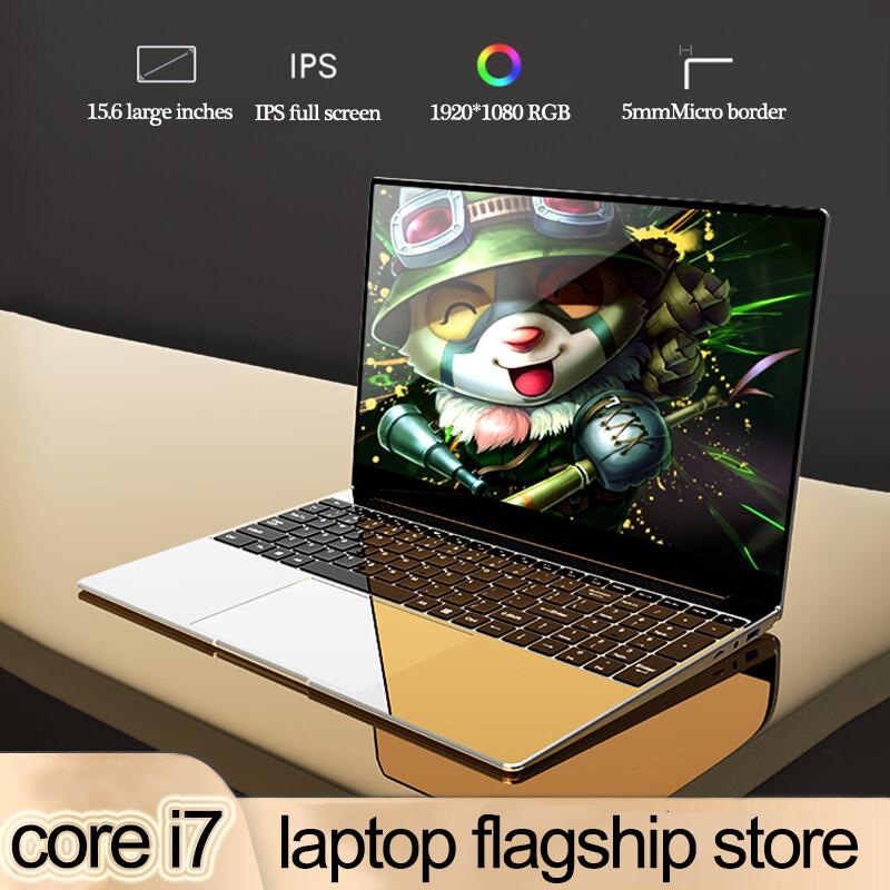 [ผลิตภัณฑ์ใหม่ปี 2021 + RAM 8G] Lennovo Intel Core i7/i5 ROM 256GB SSD laptop โน๊ตบุ๊คราคถูก โน๊ตบุ๊คทำงาน โน๊ตบุ๊คเล่นgta v notebook gaming ฟรีสติ๊กเกอร์แป้นพิมพ์ภาษาไท