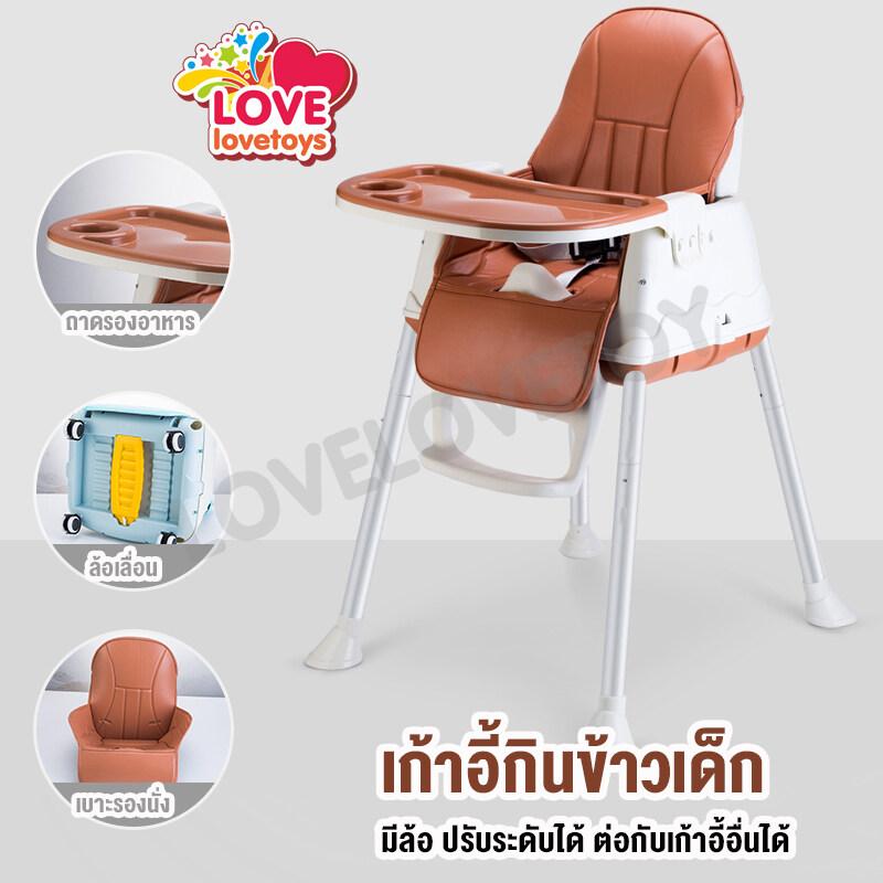 เก้าอี้เด็ก เก้าอี้กินข้าวเด็ก เก้าอี้หัดนั่ง เก้าอี้ทานข้าวเด็ก มีล้อ เบาะหนัง ถาด2ชั้น