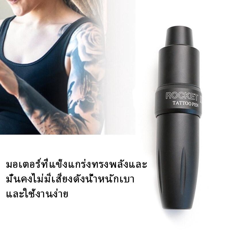 สีดำที่แข็งแกร่งที่เงียบสงบเครื่องสักมอเตอร์คิ้วปากสักปากกาโรตารี่ชุดอุปกรณ์สักอุปกรณ์เสริม Liner Shader ROCKET Ⅱ Motor Tato Pen