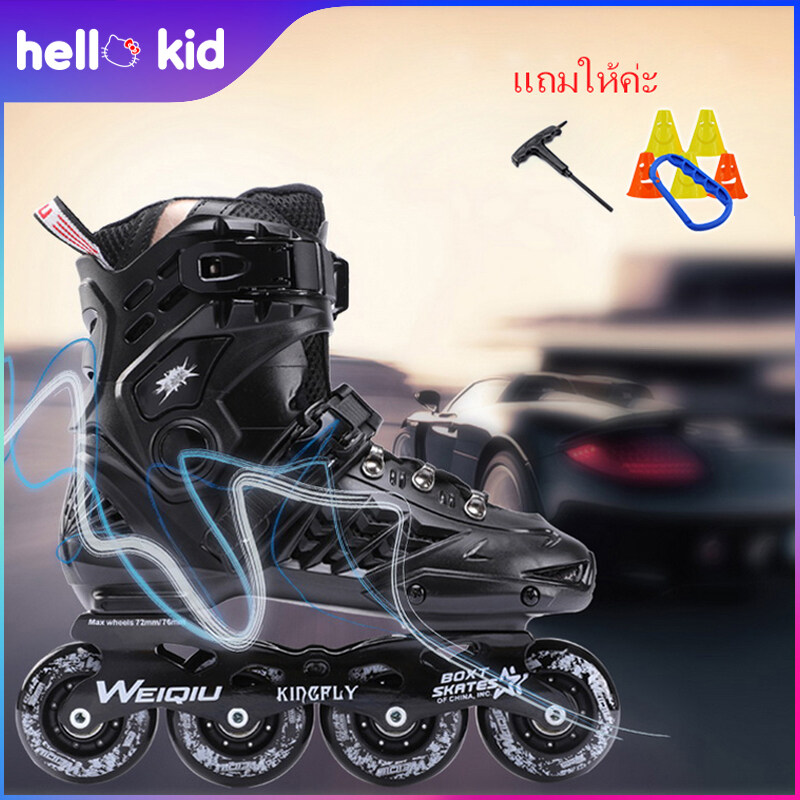 Skates for Adults Rollerblades inline roller skates for Girls and Boys Men and Ladies