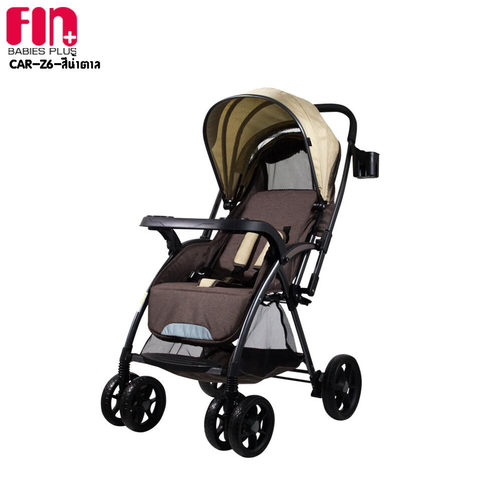 FIN รถเข็นเด็กแรกเกิด พกพาง่าย เข็นได้ 2ทาง รองรับน้ำหนักได้ถึง 30กก. รุุ่น CAR-Z6 EDMO
