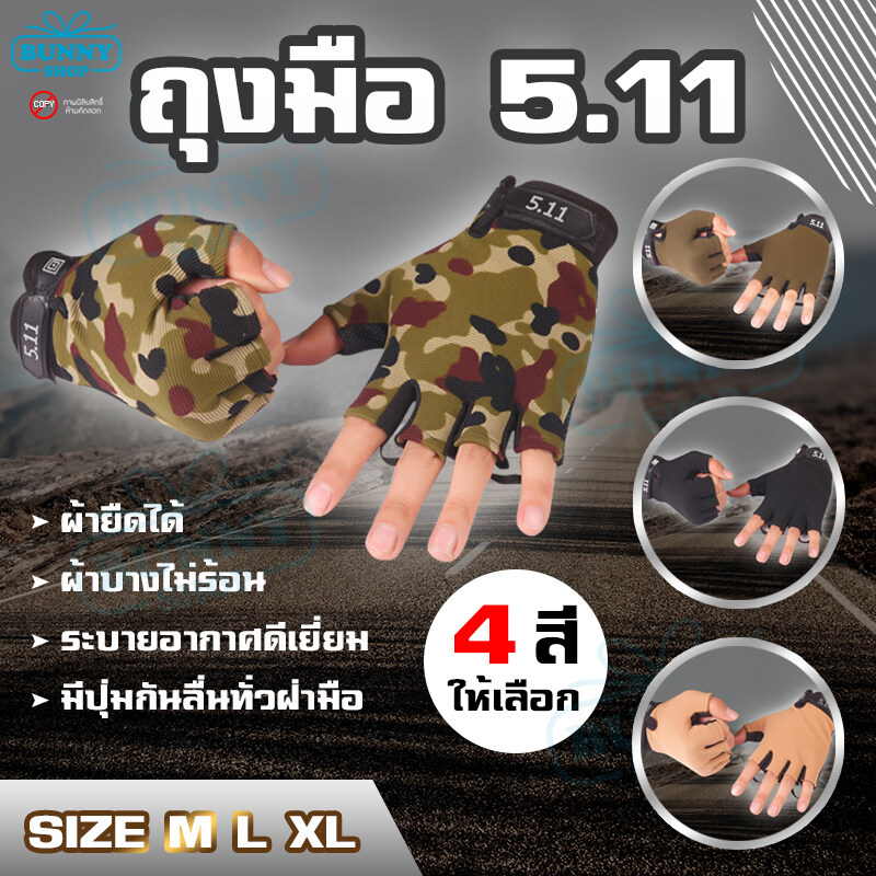 Cycling Gloves Bicycle Motorcycle Sport Weight Lifting Gel Half Finger Glove