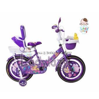 ladylazyจักรยานเด็กเจ้าหญิงแสนสวย 12\ No.1818