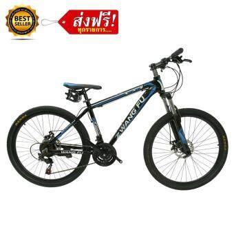 จักรยานเสือภูเขา 24 สปีด ตัวถังอลูมิเนียม โช๊คปรับระดับความหนืด วงล้ออลูมิเนียม 2ชั้น