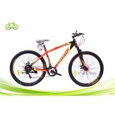 """จักรยานเสือภูเขา 27.5"""" COYOTE Fighter (Black-Orange)"""