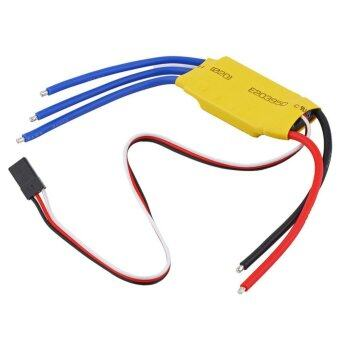 30A Brushless Motor Speed Controller RC BEC ESC Helicopter Boat DX(Intl)
