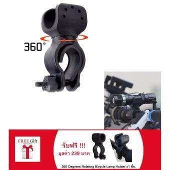 360 Degrees Rotating Bicycle