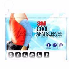3M Cool Arm Sleeve ปอกแขนกันแดด สีเทา
