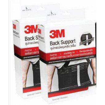 3M เข็มขัดพยุงหลัง ขนาด L สำหรับรอบเอว 38-42 นิ้ว Back SupportL For Waistline 38-42 Inch