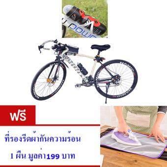 ประเทศไทย ขวดใส่น้ำดื่ม ขวดใส่น้ำติดเฟรมจักรยาน กระติกน้ำ สำหรับจักรยาน( สีดำ )กระบอกน้ำ น้ำหนักเบาพกพาสะดวก ความจุ650 มล.พร้อมขายึดจับ จำนวน1เซ็ต. ฟรี ที่รองรีดผ้ากันความร้อน 1 ผืน มูลค่า 199 บาท