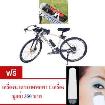 ราคา ขวดใส่น้ำดื่ม ขวดใส่น้ำติดเฟรมจักรยาน กระติกน้ำ สำหรับจักรยาน( สีดำ )กระบอกน้ำ น้ำหนักเบาพกพาสะดวก ความจุ650 มล.พร้อมขายึดจับ จำนวน1เซ็ต. ฟรี เครื่อง นวด หน้า มูลค่า 350 บาท