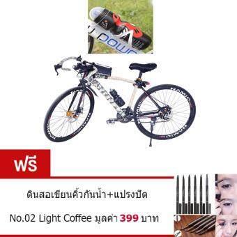 ซื้อ/ขาย ขวดใส่น้ำดื่ม ขวดใส่น้ำติดเฟรมจักรยาน กระติกน้ำ สำหรับจักรยาน( สีดำ )กระบอกน้ำ น้ำหนักเบาพกพาสะดวก ความจุ650 มล.พร้อมขายึดจับ จำนวน1เซ็ต. ฟรี ดินสอเขียนคิ้วกันน้ำ พร้อมแปรงปัดขนคิ้ว No.02 Light Coffee มูลค่า 399 บาท