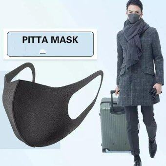 Harga Allwin Pitta mask (PITTA MASK) 3 sheets GRAY ON - intl