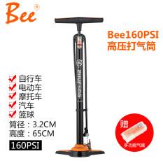Bee จักรยานแบตเตอรี่รถยนต์ไฟฟ้าจักรยานถนนจักรยานเสือภูเขาปั๊มแรงดันสูง