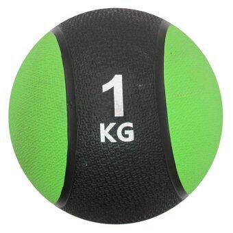 ขาย BEGINS Medicine Ball เมดิซินบอล ลูกบอลน้ำหนัก 1 KG (สีเขียว)