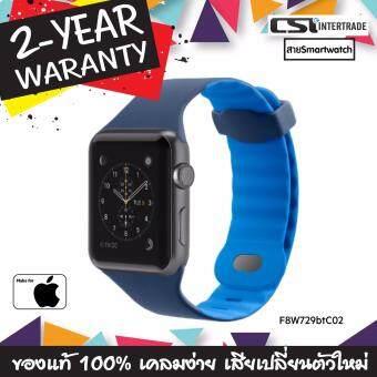 2561 สายนาฬิกาสมาร์ทวอช์ท Belkin Sport Band for Apple Watch F8W729btC02